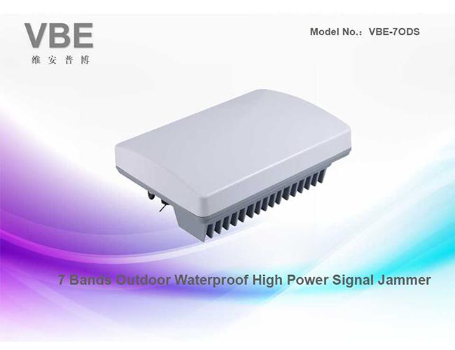 7 Bands Outdoor Cell Phone Signal Jammer 10W Single Channel For Prison, Waterproof Built-in Antenna Mobiel Signal Jammer